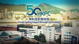 創新科技 締造優質生活 Create lasting impact through technology