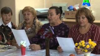 Телеканал Амурск - 1 октября - День пожилого человека в библиотеке