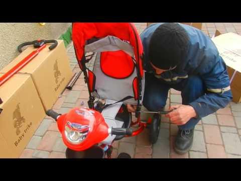 Детский трехколесный велосипед Baby Trike CT-60
