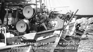 Греция, остров Корфу, TEZ TOUR(Видео посвящено моим впечатлениям от отдыха в Греции. Автор: Торопов Иван (Россия, Краснознаменск) Вся Греци..., 2015-09-01T10:09:50.000Z)