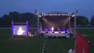 Дмитрий Топтунов и группа Отечество на фестивале в Димитровограде