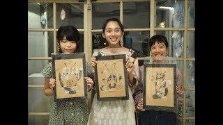 【台湾展示】第四週 Animal Wonderland ~不可思議な動物王国~ 12作家聯展&市集活動
