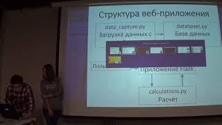 Выпуск Learn Python -