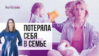 Как маме найти время на себя Советы психолога мамы троих детей