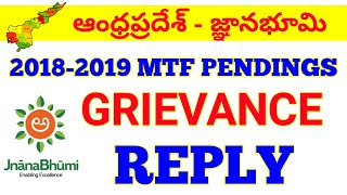 AP JNANABHUMI 2018-2019 MTF SCHOLARSHIP PENDINGS WILL BE RELEASED OR NOT OFFICIAL GRIEVANCE REPLY   