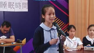 Publication Date: 2019-12-15 | Video Title: 保良局主辦第十屆全港小學辯論賽第一輪初賽三