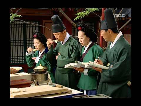 Jewel in the palace, 8회, EP08 #07