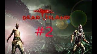 DEAD ISLAND (XBOX ONE) l 💥UN BOSS ZOMBIE💥 ?? l EPISODE 2