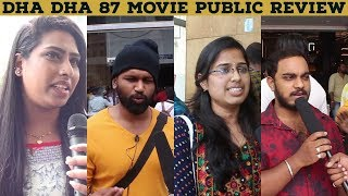 Dha Dha 87 - Tamil  Movie Trailer, Reviews, Songs