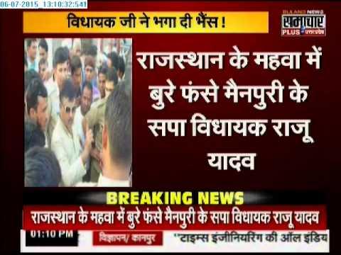 Samachar Plus: Humara Uttar Pradesh | 06 July 2015