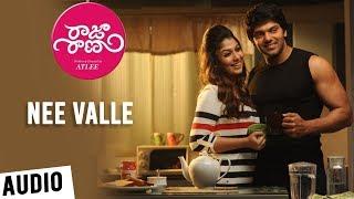 Raja Rani Songs Telugu | Nee Valle Song | Aarya, Nayanthara, Jai, Nazriya | G.V.Prakash Kumar