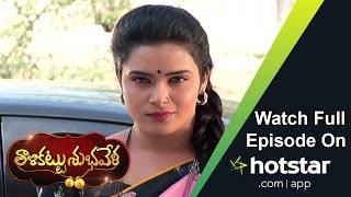Thali Kattu Subhavela - Episode 15 (23 - March - 2016)