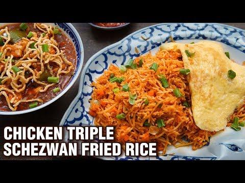 Chicken Triple Schezwan Fried Rice - Restaurant Style ...
