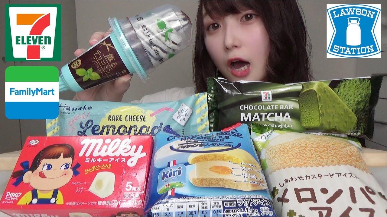 【プチ大食い】コンビニで新発売、気になるアイスを全部買って全部食べてみた。