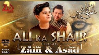 Manqabat 2020 | Ali Ka Shair | Zain Ali Zaidi \u0026 Asad Abbas | Moula Abbas A.S