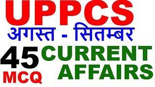 UPPCS / ACF -- 2018 PT ----  MOST IMPORTANT CURRENT AFFAIRS ....!!!!