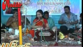 Sangeeta Labadiya.flv