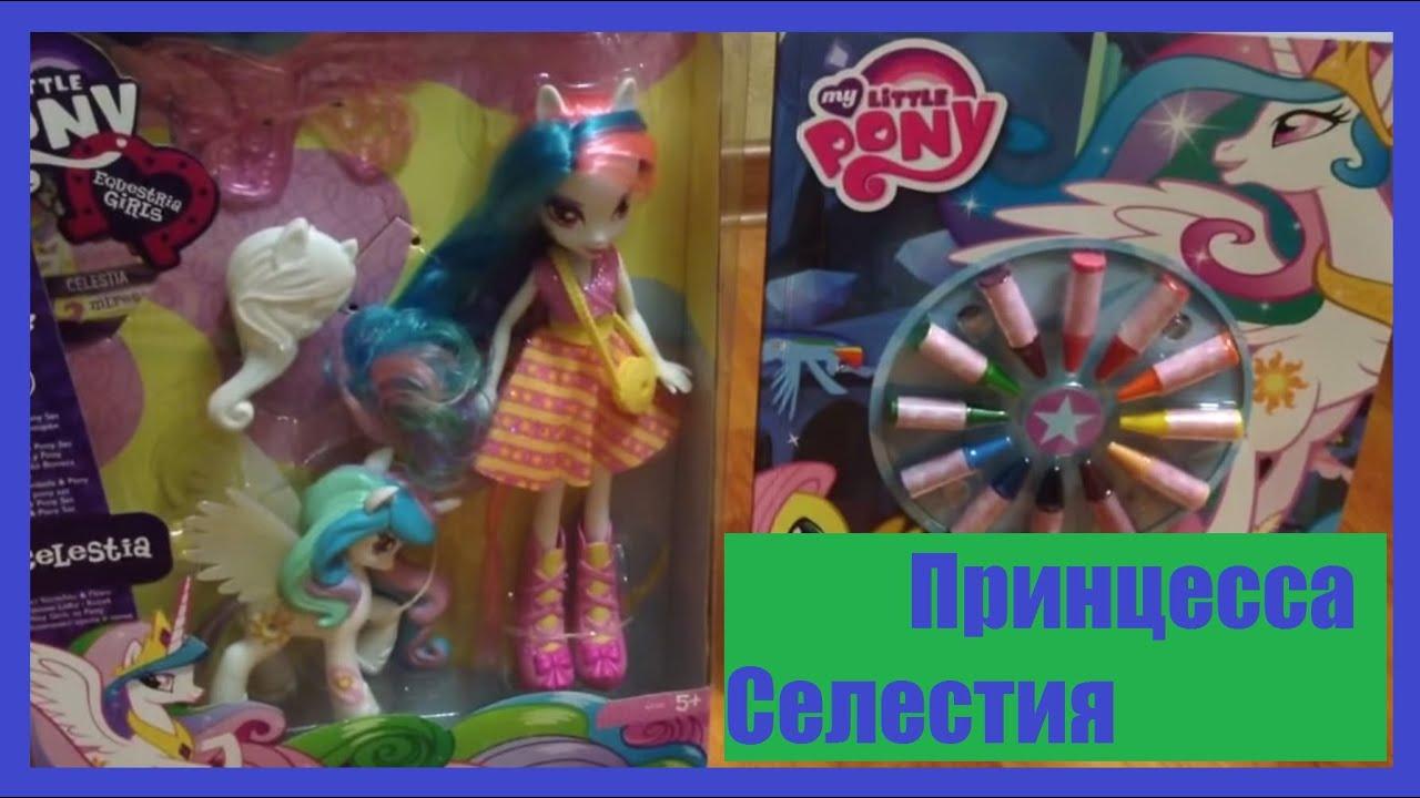 Обзор на набор Принцесса Селестия/Раскраска my little pony ...