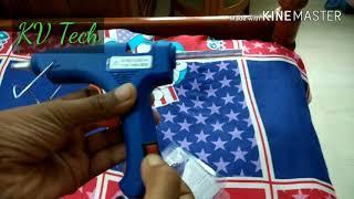 Glu gun use