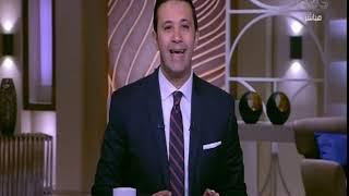 من مصر | آخر وأهم الأخبار على الصعيدين المحلي والدولي (كاملة)