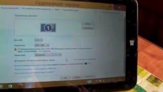 Обзор планшета DEXP URSUS 7W