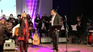 Yad Anuga - Noa, Benjamin Bouzaglo, Idan Toledano & The Israeli Andalucian Orchestra. יד ענוגה