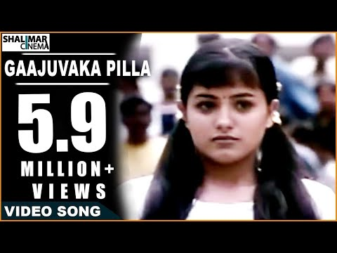 Nuvvu Nenu Movie || Gaajuvaka Pilla Video Song || Uday Kiran, Anitha