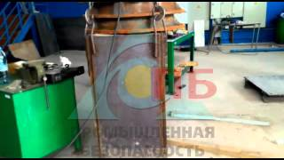 Испытание консольного крана(Видео предоставлено группой компаний