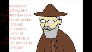 СЕКУРИТИ ПОРНОФИЛ(М)