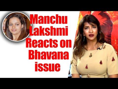 Manchu Lakshmi reacts on Bhavana Issue || #Bhavana
