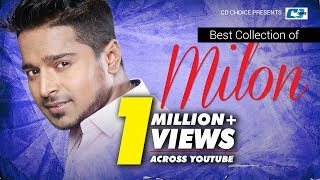 Best Collection Of MILON | Super Hits Album | Audio Jukebox | Bangla New Song 2017