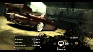 как взломать  игру Need For Speed с помощью  ARTMONEY