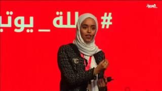 موقع #يوتيوب يحتفي بمبدعات سعوديات