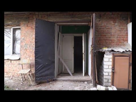 Взрыв в Дергачах. Ужасные последствия - 03.10.2019