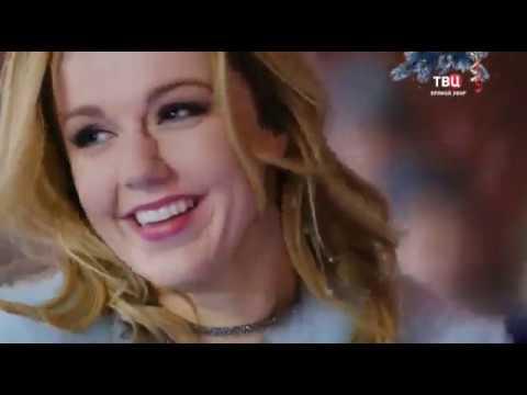 Видео: Юлианна Караулова - Внеорбитные  Предложение руки и сердца