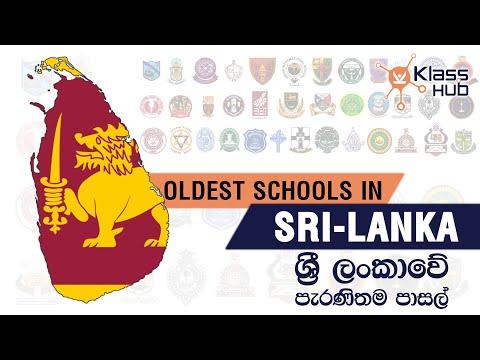 Old Schools in Sri Lanka