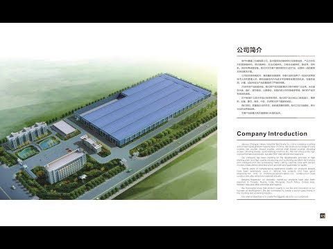 The brief introduction of Zhongxin heavy industrial machinery Co.,Ltd