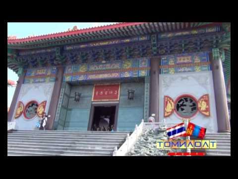 Manhunt International 2012 - UBS TV in Mongolia