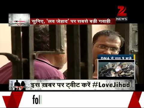 Zee Exclusive Survey: Love jihad exposed!
