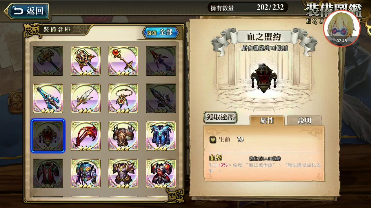 夢幻 模擬 戰 �9�b9ac9���9�B