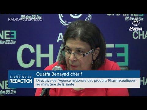 Ouatfa Benayad chérif Directrice de l'Agence nationale des produits Pharmaceutiques