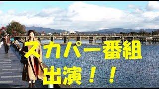 ドイツ活躍中韓国芸能 崩壊 韓国人にヤラレたww 女優 笛木優子さん も...