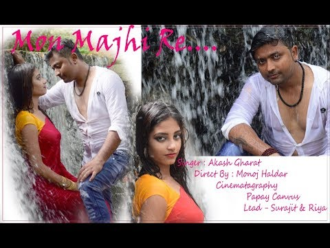 Mon Majhi Re - Unplugged Cover Song || Akash Gharat || Arijit Singh ||New Latest Bengali Song ||