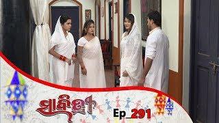 Savitri | Full Ep 291 | 15th June 2019 | Odia Serial – TarangTV