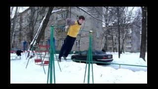 Турникмен (спортивный клип)
