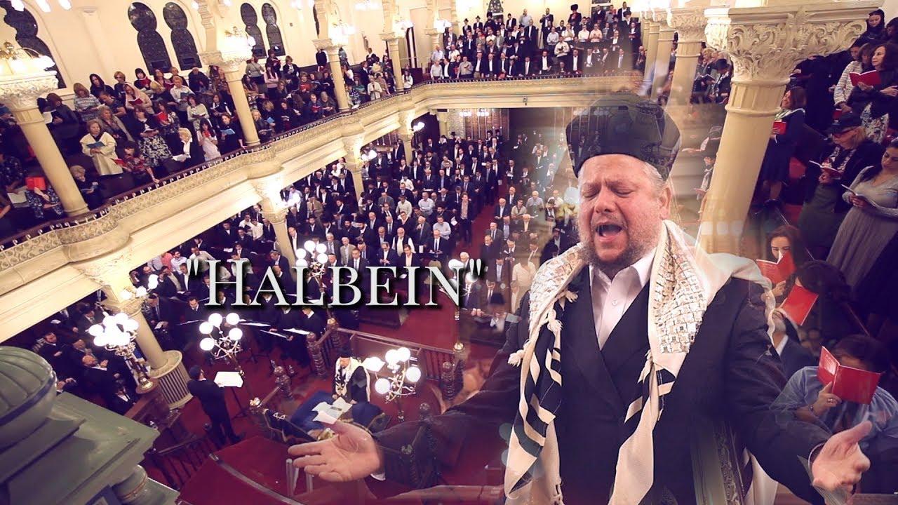 Cantor Yitzchak Meir Helfgot - Slichot    חזן יצחק מאיר הלפגוט - סליחות