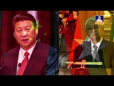 India vs China: चीन को मात देने म्यांमार जायेंगे पीएम