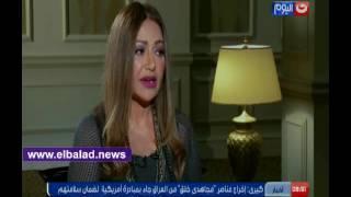 ليلى علوي: يجب أن نتوحد تحت شعار احترام المواطن المصري..فيديو