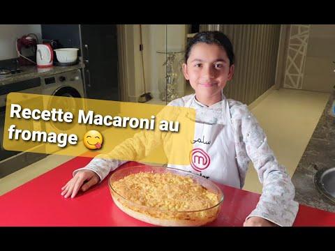 macaroni-au-fromage-😋😋شهيوات-سلمى:المقارونيه-بالبرنامج-الي-كيحماقوا-عليها-🤹♂️🤹♀️الصغار-والمبار