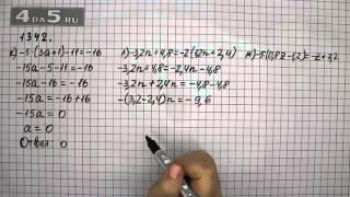 Упражнение 1342. Вариант К. Л. М. Математика 6 класс Виленкин Н.Я.